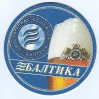 Балтика coaster A page