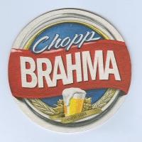 Brahma coaster A page