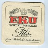 Eku coaster A page