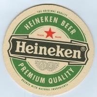 Heineken2_a