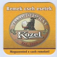 Kozel coaster A page