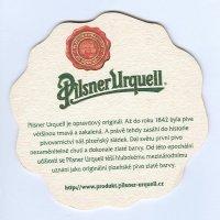 Pilsner Urquell19_b