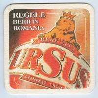 Ursus coaster B page