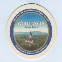Wolfganger coaster A page